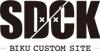 SDCK-バイクカスタムサイト